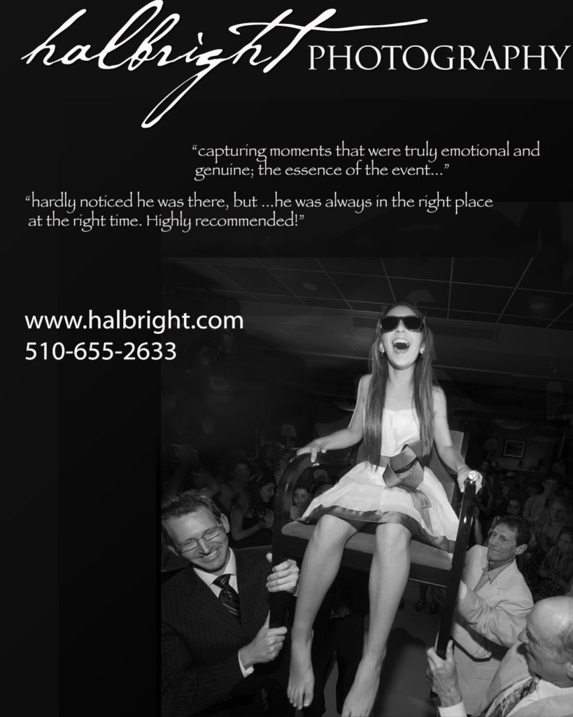 New Ad that will appear in the Simcha Guide for Halbright Photography Bar/Bat Mitzvah Services