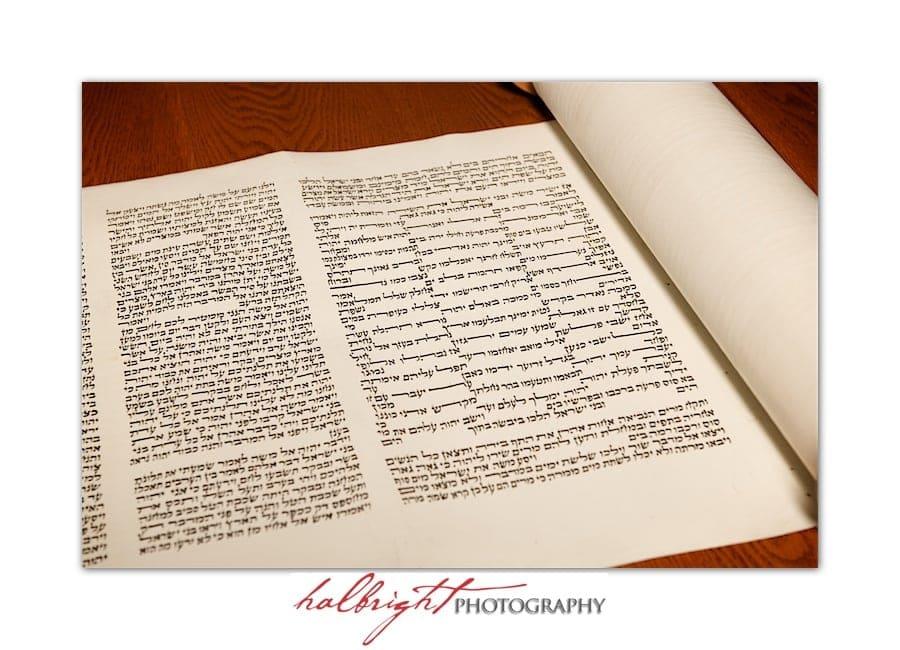 Jewish Milestones Torah - Jewish Ritual Object Lending Library
